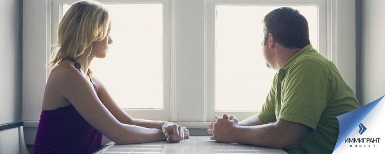 согласие бывших супругов