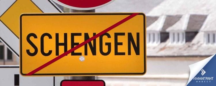 no-schengen-visa-pmzh-hungary-invest-case
