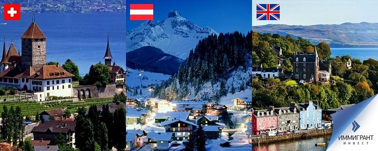 Где в европе легче получить гражданство