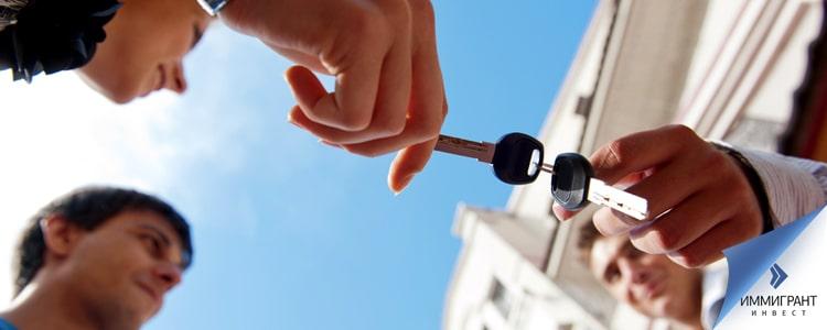 недвижимость в Венгрии процедура покупки
