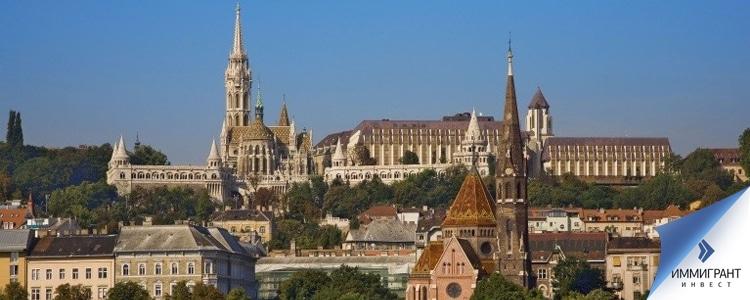 недвижимость в Венгрии преимущества