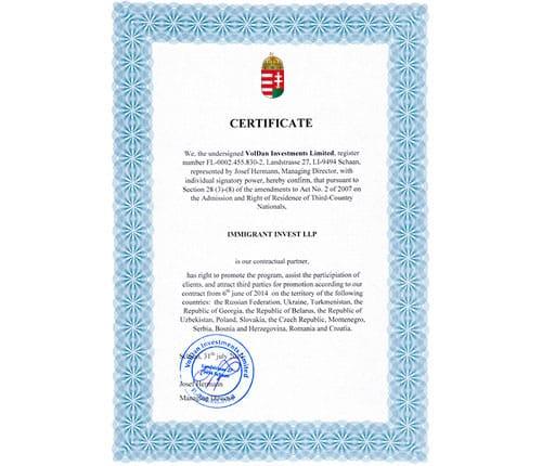 Иммигрант Инвест - официальный представитель государственной программы Венгрии