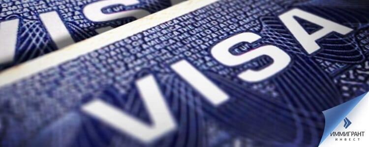 Изображение - Гражданство гренады 3_the_US_visa