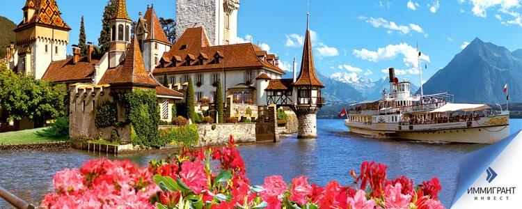 ВНЖ Швейцарии