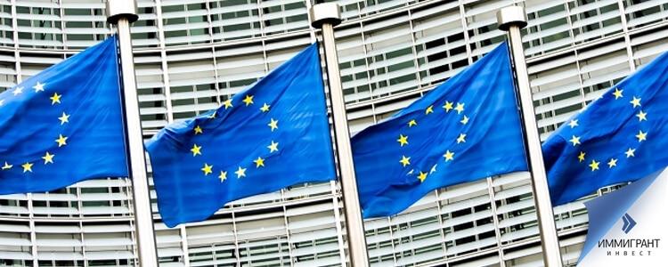 требования Еврокомиссии