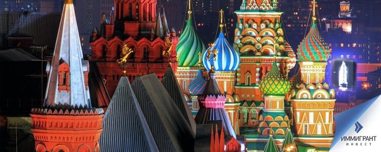 обмен налоговой информацией с Россией