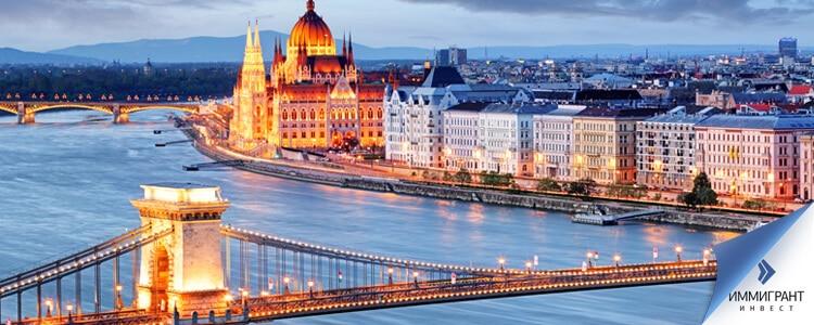 решение венгерского правительства