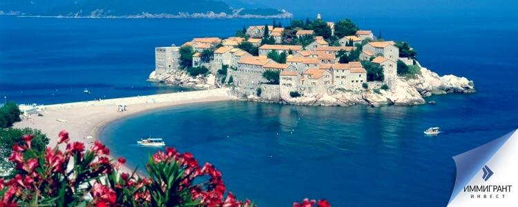 Купить билеты в черногорию