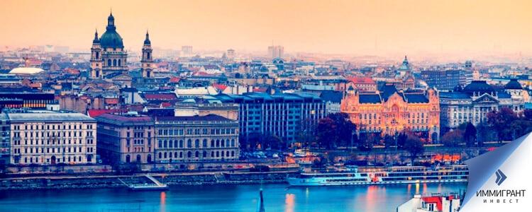 плюсы программы ПМЖ Венгрии