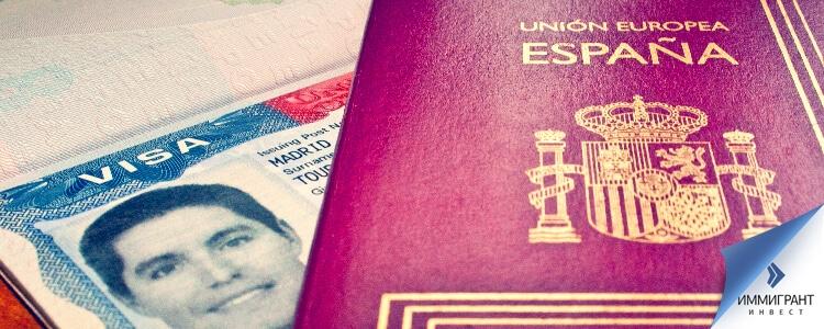 гражданство Испании через натурализацию