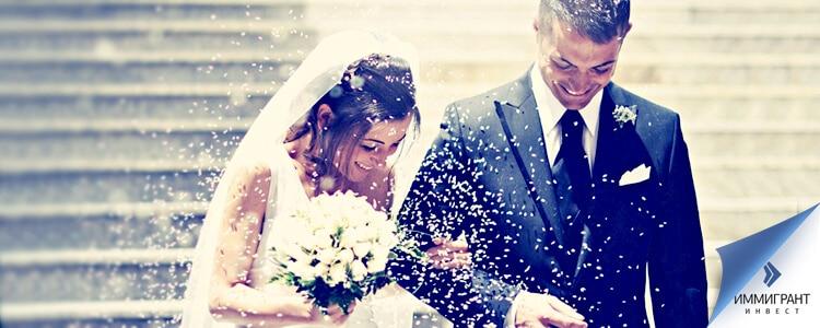 гражданство Испании через брак